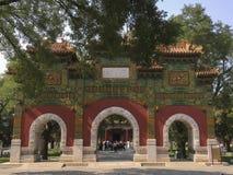 Cesarska szkoła wyższa w Pekin, Chiny Obrazy Stock