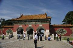 cesarski północy parka Shenyang grobowiec zdjęcia stock