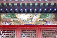 cesarski pałac Shenyang zdjęcia stock