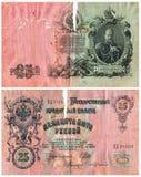 cesarski pieniądze Fotografia Royalty Free
