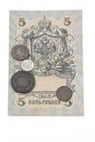 Cesarski Rosyjski pieniądze Zdjęcia Royalty Free