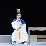 """Cesarza życie jest trudny naruszać cesarskiego haremu lub Jiangxi pearl†opera """"Red  Zdjęcia Royalty Free"""