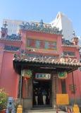 Cesarza chabeta świątyni Chi minh miasto Saigon Wietnam Ho Zdjęcie Stock