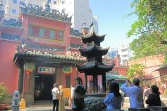 Cesarza chabeta świątyni Chi minh miasto Saigon Wietnam Ho Obraz Royalty Free