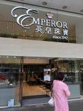 Cesarza Jewellery sklep w kanton drodze, Hong Kong Obraz Royalty Free