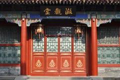 Cesarza Qianlong nauka w Beihai imperiału ogródzie Zdjęcia Royalty Free