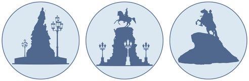 Cesarzi Rosja zabytki w St Petersburg ilustracja wektor