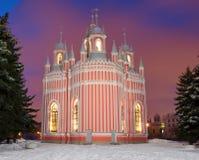 Cesme kościół Zdjęcia Stock