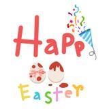 Cesta con los huevos de Pascua Imagen de archivo libre de regalías