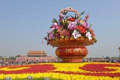 Cesta da flor do dia nacional na Praça de Tiananmen Fotografia de Stock