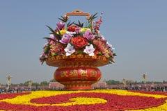 Cesta da flor do dia nacional na Praça de Tiananmen Imagens de Stock Royalty Free