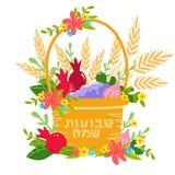 Cesta de fruto de Shavuot ilustração royalty free