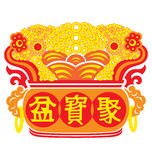 Cesta de moedas de ouro foto de stock royalty free