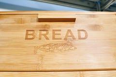 Cestino del pane della scatola di legno fotografie stock