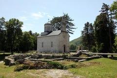 cetinje教会现场正统的montenegro 免版税库存图片