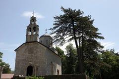 cetinje教会现场正统的montenegro 库存照片