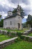 Cetinje Montenegro (den forntida huvudstaden av Montenegro) arkivfoton