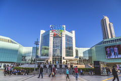 Cevahir Mall, Istanbul. ISTANBUL, TURKEY - May 8, 2016: Exterior view of Cevahir Shopping and Entertainment Center, a modern shopping mall complex located on Royalty Free Stock Photo