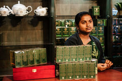 The Ceylon Tea Museum At Hantane Stock Photo