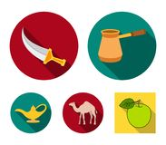 Cezve,Oil lamp, camel, snake in the basket.Arab emirates set collection icons in flat style vector symbol stock Stock Image