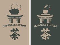 Chá japonês Imagem de Stock