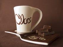 A chávena de café Foto de Stock Royalty Free