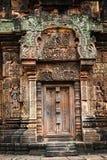 Château de Banteay Srei Image libre de droits