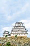 Château de Himeji en préfecture de Hyogo, Japon, patrimoine mondial de l'UNESCO Image libre de droits