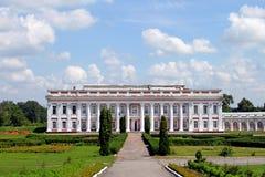 Château de magnat polonais Image libre de droits