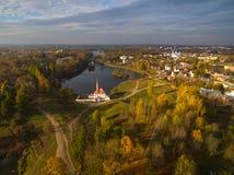 Château de Prioratsky dans StPetersburg, Russie Photos stock