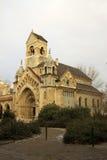 Château de Vajdahunyad, chapelle, Budapest Image libre de droits