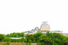 Château Front Distant Far Copy Space H de Himeji Jo Image libre de droits