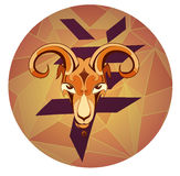 Chèvre avec l'hiéroglyphe chinois Photo stock