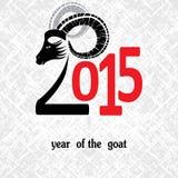 Chèvre chinoise de vecteur de symbole illustration de 2015 ans Photos stock