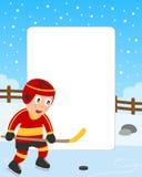 chłopiec ramowa hokeja lodu fotografia ilustracji
