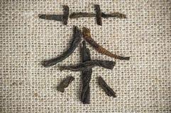 Chá no chinês Imagem de Stock