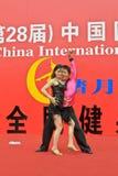 Cha-cha Stock Image