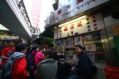 Cha chaan teng restaurant in Hong Kong Stock Photography