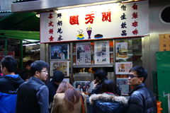 Cha chaan teng restaurant in Hong Kong Stock Photography