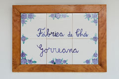 Cha Gorreana - Schreiben auf Fliesen Stockfotos