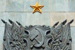 Chabarovsk Russia agosto 2018: elemento di vecchio monum sovietico immagine stock libera da diritti