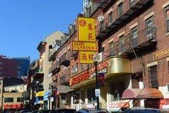 Chabet Ogrodowa restauracja w Historycznym Chinatown, Boston Fotografia Royalty Free