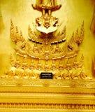 Chacheongchao, Таиланд 23-ье августа 2014: Изображение и вероисповедание буддизма Стоковое Фото