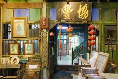 CHACHOENGSAO, TAILANDIA - 7 ottobre 2017: Il vecchio stile cinese Immagine Stock Libera da Diritti