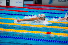 Chad Le Clos ( RSA) Royalty Free Stock Photography