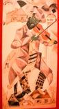 Chagall wystawa fotografia stock