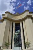 chaillot de palais france paris Berömt kultur Fotografering för Bildbyråer
