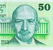 Chaim Weizmann, eerste President van Israël. royalty-vrije stock foto's