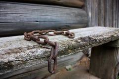 Chain 1 Lizenzfreie Stockfotografie
