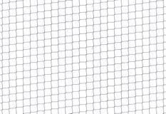 Chain Fence. Steel grid vector illustration